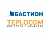 Бастион/Теплоком
