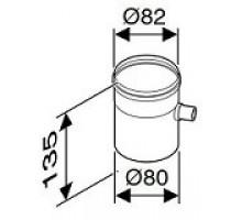 Элемент для отвода конденсата DN80 (ст.арт. 7747380052)