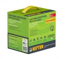 Система контроля протечки воды Neptun Base Light 3/4, 2156528