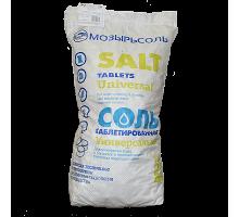 Таблетированная соль для работы умягчителей воды BWT, 25 кг