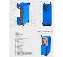 Твердотопливный котел ZOTA MIX 31,5 КВт
