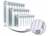 Rifar Base Ventil 200 Биметаллические (нижнее подключение)