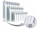 Rifar Base Ventil 350 Биметаллические (нижнее подключение)