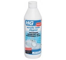 HG Средство чистящее для акриловых ванн 0,5 л