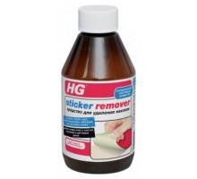HG Средство для удаления наклеек 0,3 л