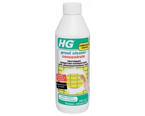 HG для мытья межплиточных швов