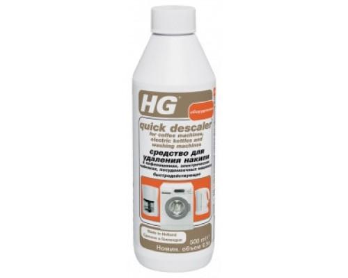 HG Средство для удаления накипи 0,5 л