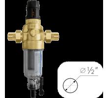 Фильтр промывной 1/2 для ХОЛОДНОЙ воды с регулятором давления без манометра BWT Protector mini C/R HWS 10548