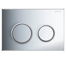Кнопка смыва GEBERIT Omega 20 (Матовый)
