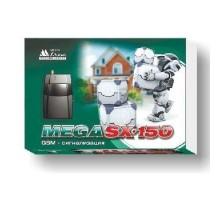 Сигнализации для дома Mega SX-150