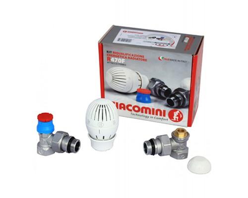 Комплект для подключения радиаторов Giacomini R470F 1/2 DN-15 Вн/нар, терморег, американка, угловой