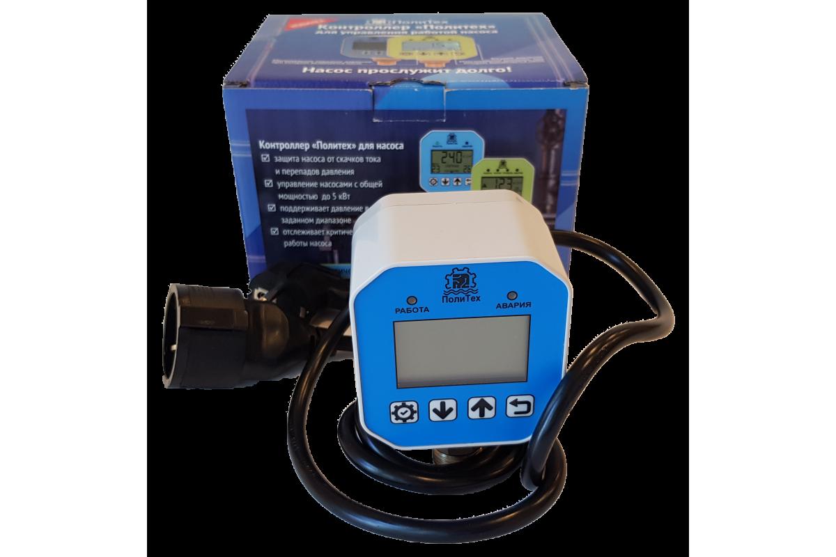 хосту для фотоэлектрический контроллер давления самолетов жилые