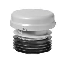 Вентиляционный клапан (аэратор) для канализации с мембранной и манжетой Ø110мм McALPINE