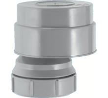 Вентиляционный клапан (аэратор) для канализации со смещением Ø50 McALPINE