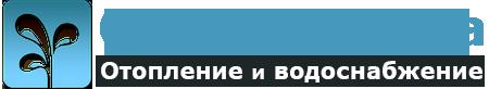 Интернет магазин «Сантех Марка»